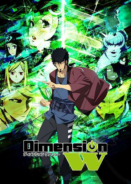 Dimension W |12/12| |Castellano| |HD Ligero| |Mega 1 Link|