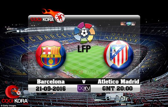 مشاهدة مباراة برشلونة وأتلتيكو مدريد اليوم 21-9-2016 في الدوري الأسباني