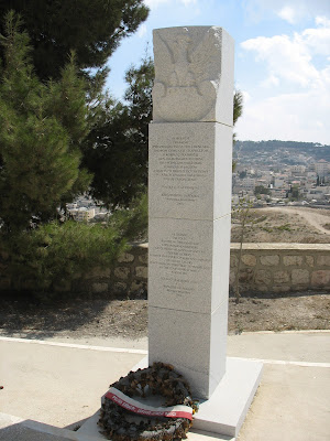Авторская экскурсия, частный гид, экскурсовод по Израилю, Иерусалим