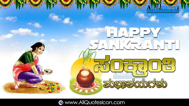Sankranti-Wishes-In-Kannada-Sankranti-HD-Wallpapers-Sankranti-Wishes-In-Kannada-Whatsapp-Pictures-Sankranti-HD-Wallpapers-for-facebook-Sankranti-Festival-Wallpapers-Sankranti-Information-Best-Images-free