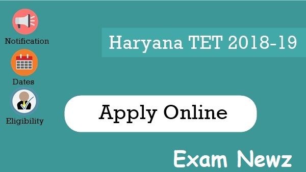 HTET 2018 Application form