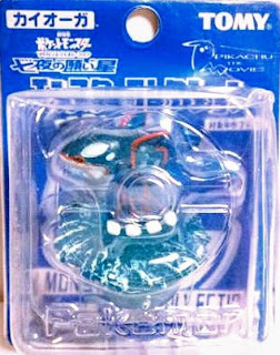 Kyogre figure clear version Tomy Monster Collection2003 Movie promo