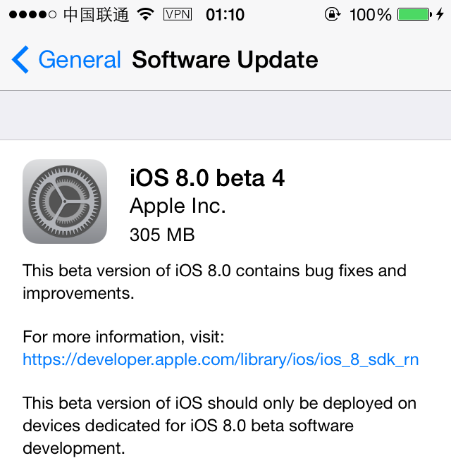 Apple iOS 8 Beta 4 Firmware OTA