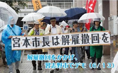 http://doro-chiba.org/nikkan_dc/n2016_07_12/n8166.htm
