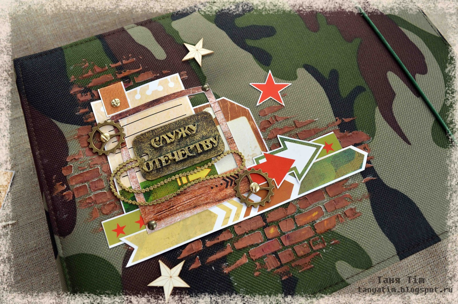 звонок открытка солдату в армию своими руками на новый год кружки
