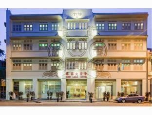 Kam Leng Hotel By JL Asia