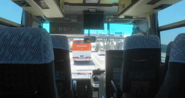 Busfahren in Japan