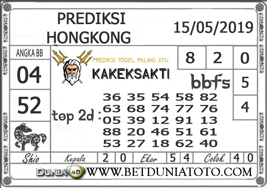 Prediksi Togel HONGKONG DUNIA4D 15 MEI 2019