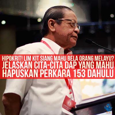 Image result for DAP senarai rasis