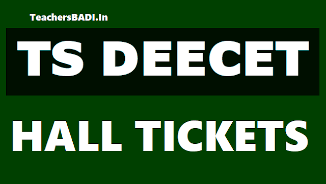 ts deecet 2018 hall tickets, telangana deecet hall tickets,ts dietcet hall tickets, deecet admit cards,know your tsdeecet hall ticket details,ttc hall tickets