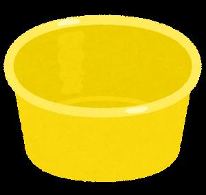 プラスチックの風呂桶のイラスト