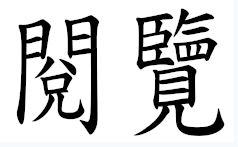 佛子行三十七頌.pdf
