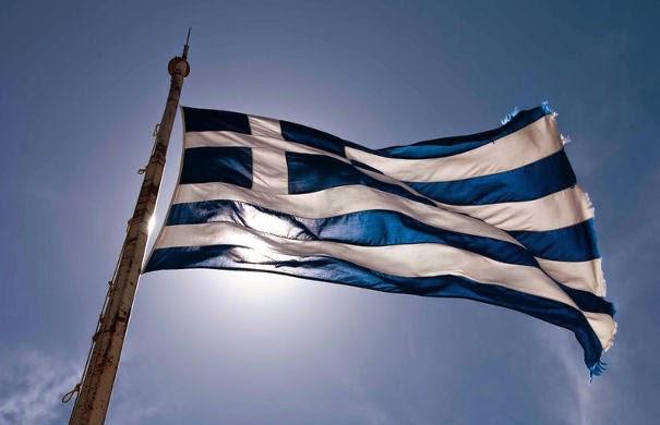 Αποτέλεσμα εικόνας για agriniolike σημαία