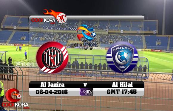 مشاهدة مباراة الهلال السعودي والجزيرة الإماراتي اليوم 6-4-2016 في دوري أبطال آسيا