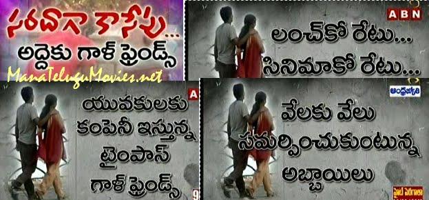 Hyderabad girls dating