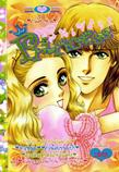 ขายการ์ตูนออนไลน์ การ์ตูน Princess เล่ม 92