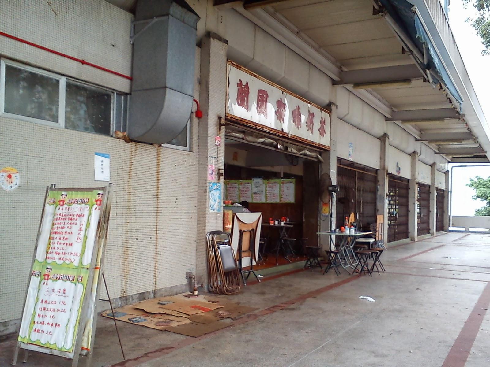 Grassroots O2: [房署商場] 白田商場 @2012-04-21