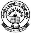 CBSE Class 12th Supplementary Result 2017 cbse.nic.in
