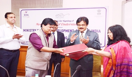 BSNL signed MoU with Urban Development Ministry for Vehicle tracking system under Swachh Baharat Mission