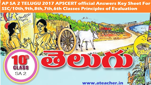 SA2-telugu-Answers-Key-Sheet-Summative2-Principles-of-Evaluation-for-6th-7th-8th-9th-10thclass