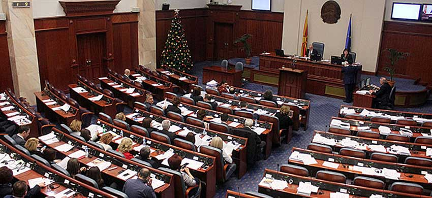 Macedonian Parliament adopts law on use of languages