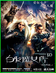 The White Haired Witch of Lunar Kingdom (2014) [3gp/Mp4/DVDRip Latino HD Mega
