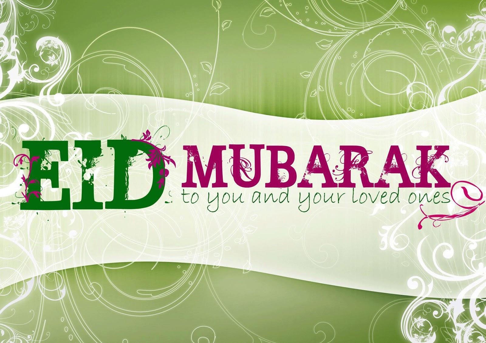 Top 10 Eid Mubarak Images Free Download 2017 Eid Mubarak Pictures