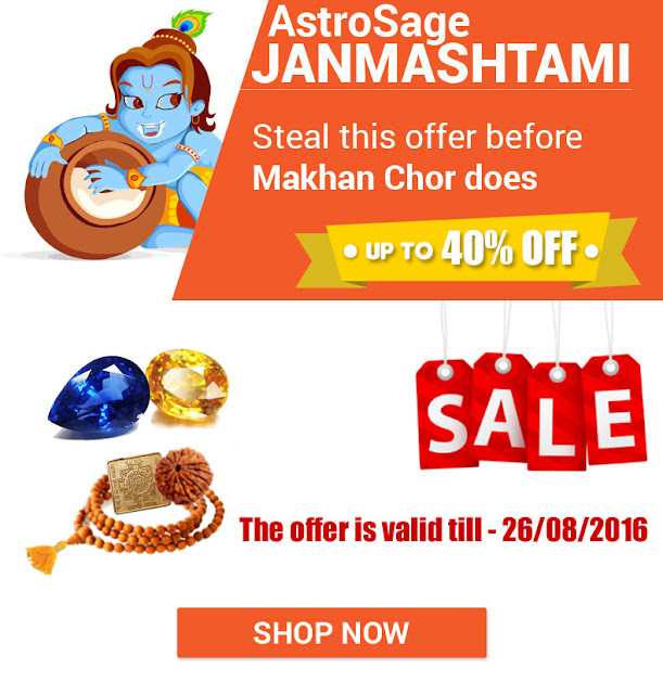 Get upto 40% discount on AstroSage this Janmashtami.