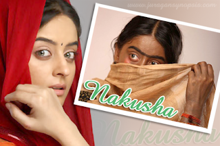 Nakusha episode 406