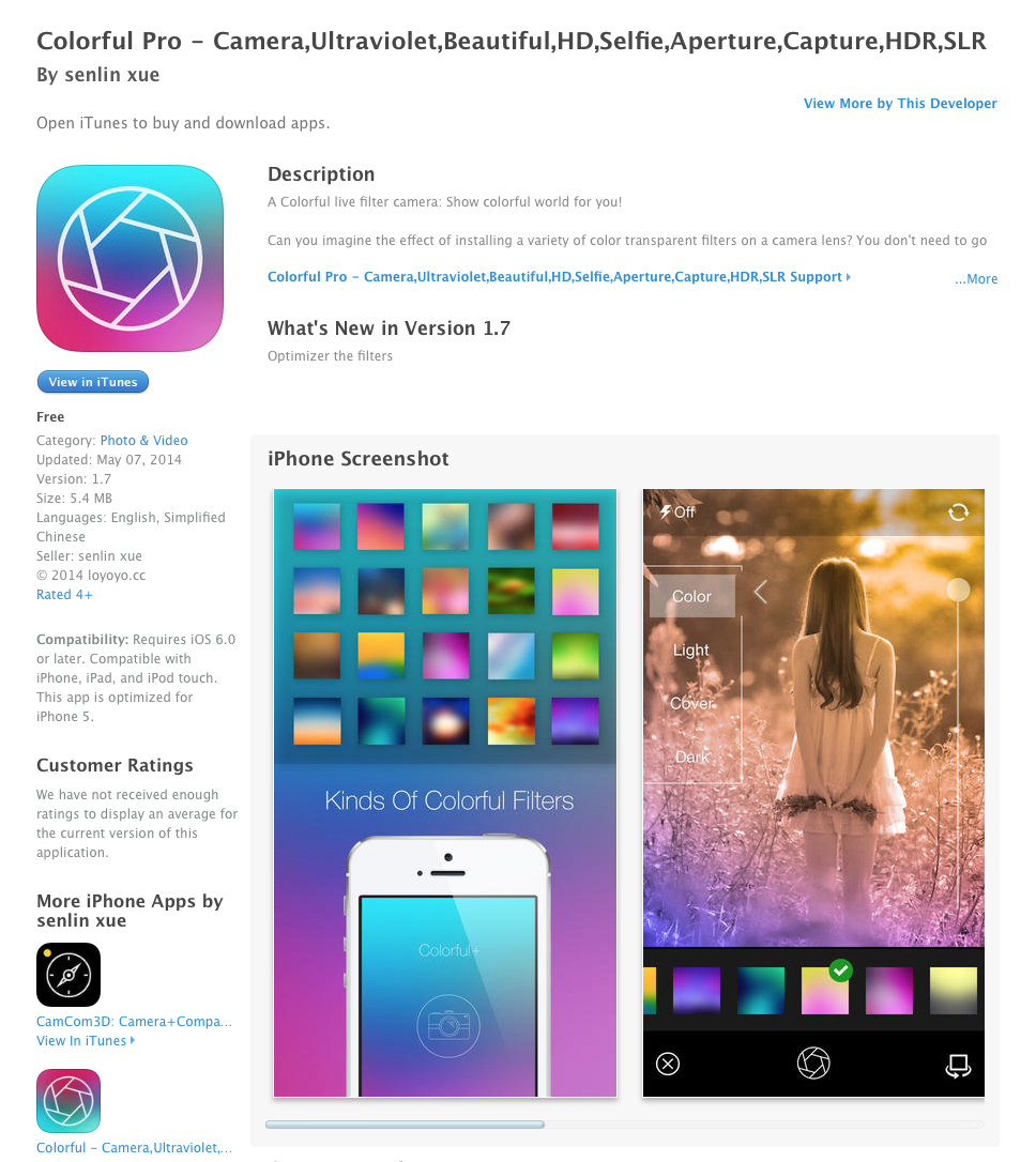 UCET Free iOS App Today: Colorful Pro - Camera,Ultraviolet