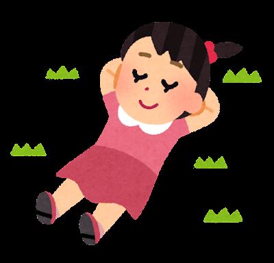外で昼寝をする女の子のイラスト