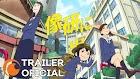 Anime Eizouken ni wa Te wo Dasu na! - TRAILER OFICIAL