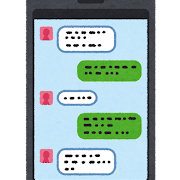 メッセージアプリのイラスト
