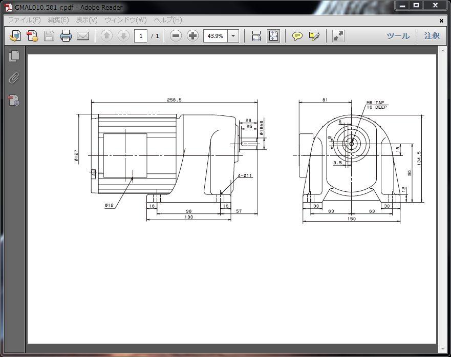 illustrator pdf 別ファイル 書き出し