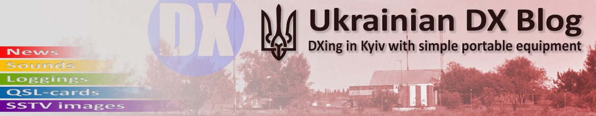 Ukrainian DX Blog