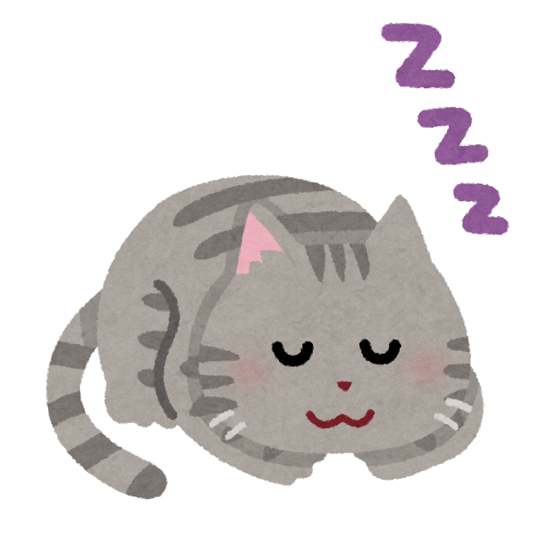 寝る猫のイラスト | かわいいフリー素材集 いらすとや