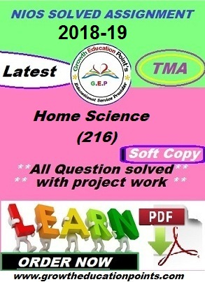 NIOS Solve Assignments (TMA) 2018-19 Get fully Solved