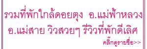 http://khunnaiver.blogspot.com/2015/12/blog-post.html