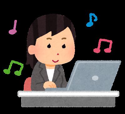 音楽を聴きながら仕事をする人のイラスト(女性)
