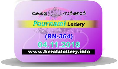 "keralalottery.info, ""kerala lottery result 4 11 2018 pournami RN 364"" 4th November 2018 Result, kerala lottery, kl result, yesterday lottery results, lotteries results, keralalotteries, kerala lottery, keralalotteryresult, kerala lottery result, kerala lottery result live, kerala lottery today, kerala lottery result today, kerala lottery results today, today kerala lottery result, 4 11 2018, 4.11.2018, kerala lottery result 04-11-2018, pournami lottery results, kerala lottery result today pournami, pournami lottery result, kerala lottery result pournami today, kerala lottery pournami today result, pournami kerala lottery result, pournami lottery RN 364 results 4-11-2018, pournami lottery RN 364, live pournami lottery RN-364, pournami lottery, 4/11/2018 kerala lottery today result pournami, pournami lottery RN-364 04/11/2018, today pournami lottery result, pournami lottery today result, pournami lottery results today, today kerala lottery result pournami, kerala lottery results today pournami, pournami lottery today, today lottery result pournami, pournami lottery result today, kerala lottery result live, kerala lottery bumper result, kerala lottery result yesterday, kerala lottery result today, kerala online lottery results, kerala lottery draw, kerala lottery results, kerala state lottery today, kerala lottare, kerala lottery result, lottery today, kerala lottery today draw result"