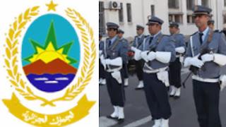 رابط التسجيل لمسابقة الجمارك 2018 رتبة عون رقابة