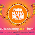 Maha Bazaar New Deals Every 2 Hours Win 5 iPhones, 500 Movie tickets & more