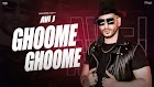 Ghoome Ghoome Lyrics – Avi J