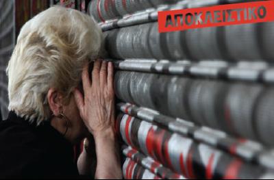 Απίστευτη αύξηση ορίων ηλικίας στα 72 έως και τα 80 για τις επικουρικές συντάξεις