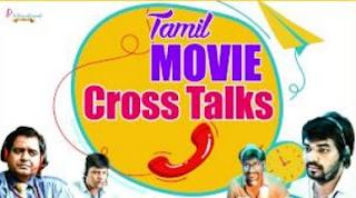 Tamil Movie Cross Talk Comedy Scenes | Vijay Sethupathi | Nayantara | Vivek | Jai | RJ Balaji