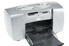 HP Photosmart 230 Printer Driver Download