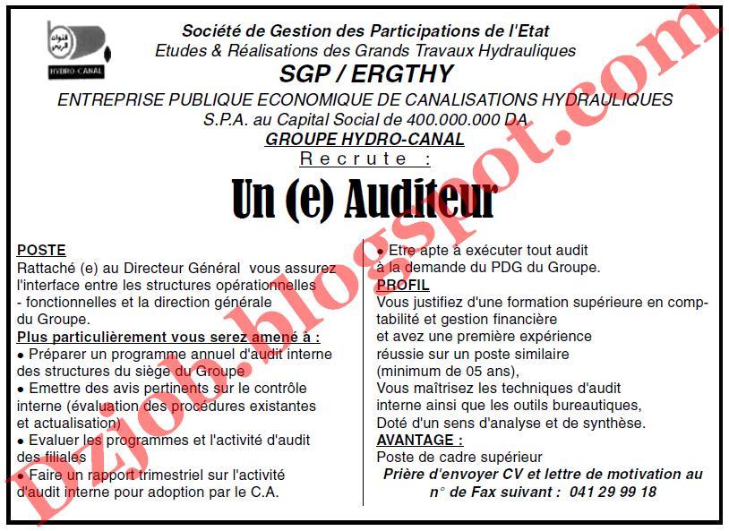 اعلان توظيف في مؤسسة عمومية اقتصادية لأنابيب الري بولاية وهران سبتمبر 2012 oran-recrute2012.jpg