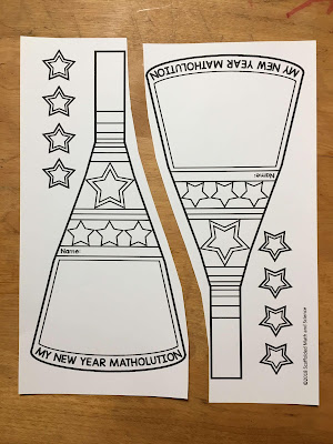 My New Year Matholution! math pennant 2 per page pdf printout cut in half for each student
