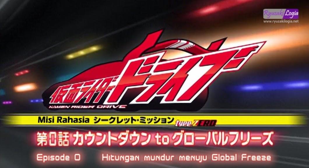 Kamen Rider Drive Episode 0 Hitungan Mundur Menuju Global Freeze Subtitle Indonesia