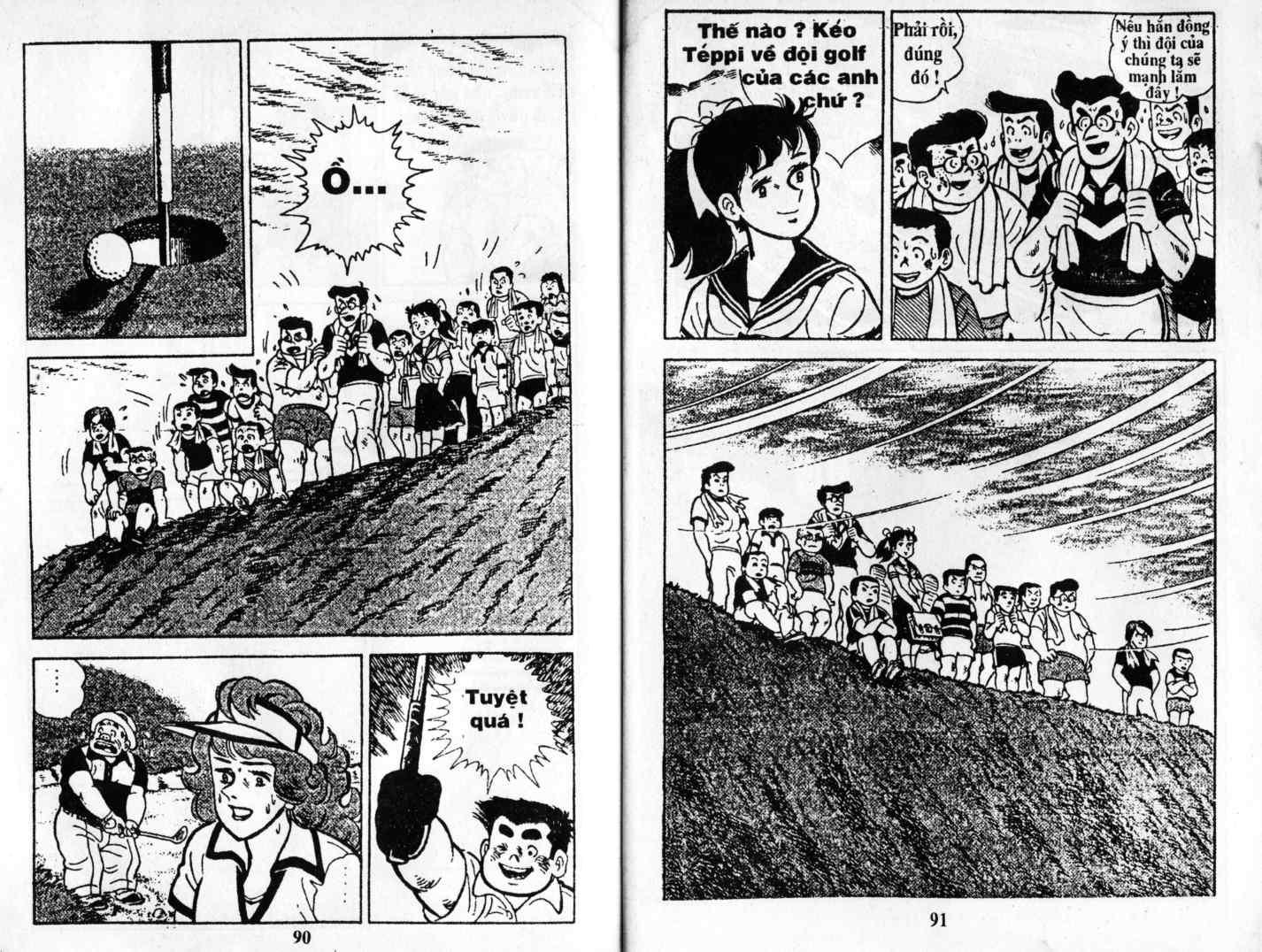 Ashita Tenki ni Naare chapter 1 trang 43